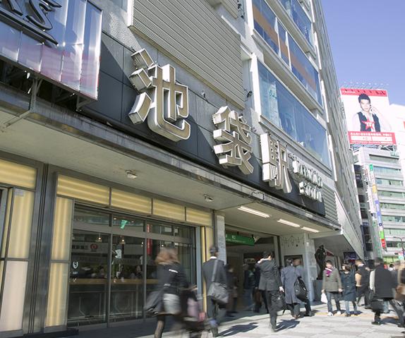 東京不動産税務相談センター