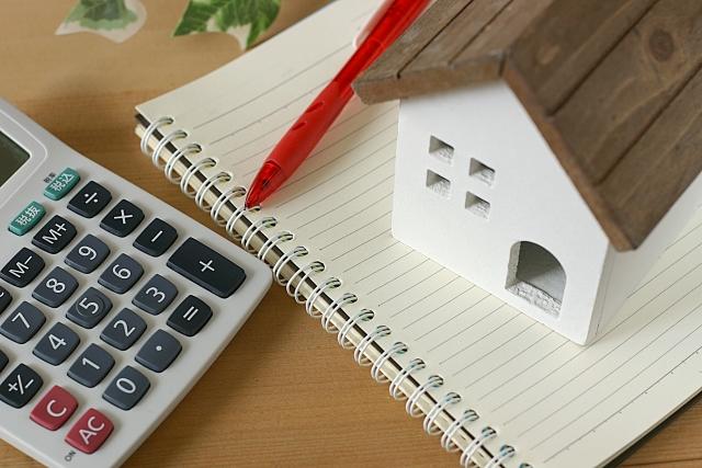 不動産所得の申告