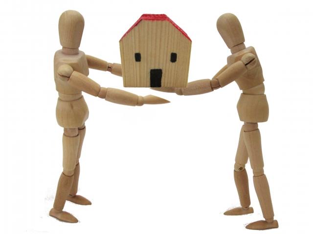 不動産の譲渡所得税